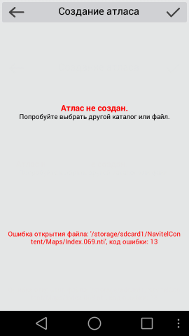 post-360849-1415893381,5_thumb.png