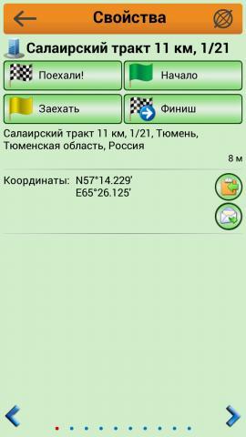 post-225921-1478694777,51_thumb.jpg