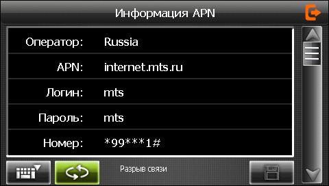 post-50272-1291204395,27.jpg