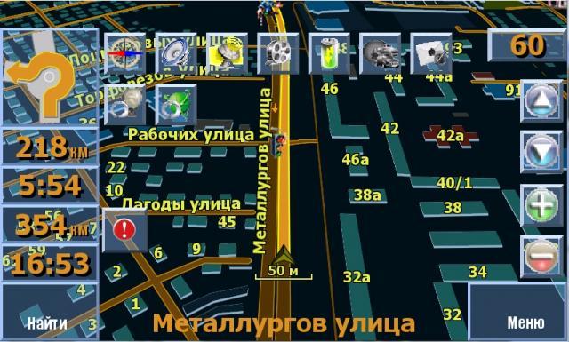 post-128931-1323086499,57_thumb.jpg