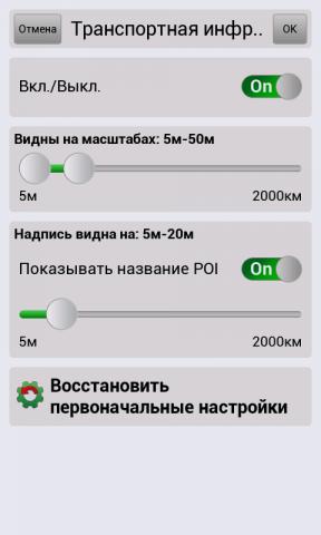 post-138072-1356003752,32_thumb.png