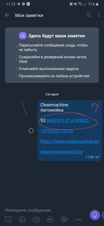 20200828_111543.jpg