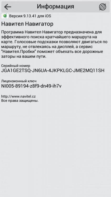 839A1923-4150-45BE-9574-1D76EB0AF519.jpeg