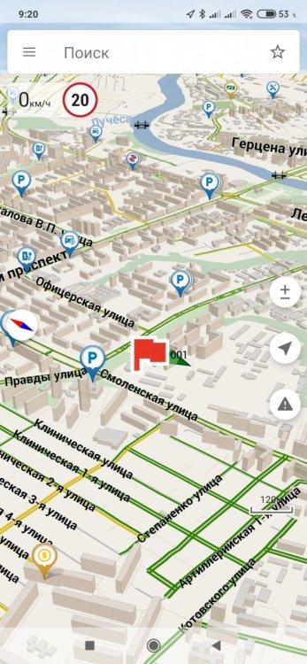 Screenshot_2020-08-20-09-20-48-119_com.navitel.jpg