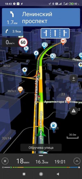 Screenshot_2020-08-24-18-43-03-616_com.navitel.thumb.jpg.1e6518ce77043dcf88f74a4d5450fb07.jpg