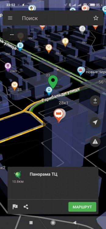 Screenshot_2020-08-24-22-52-06-739_com.navitel.thumb.jpg.9d09bf63a623d44931f9f89235ec3137.jpg