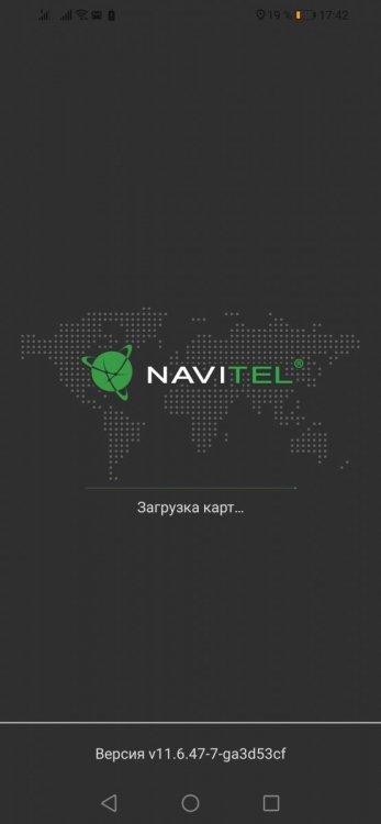 Screenshot_20200819_174237_com.navitel.thumb.jpg.e3642d1015716430fea59c7c345f3c00.jpg