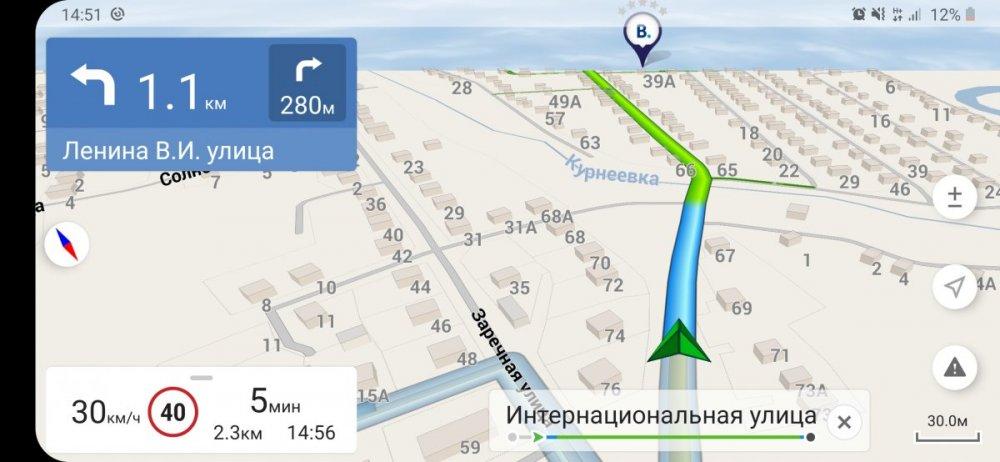 Screenshot_20200822-145134_Navitel.jpg