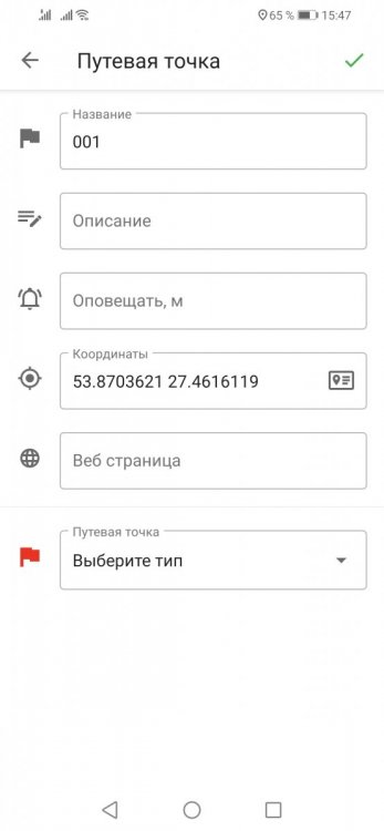 Screenshot_20200822_154752_com.navitel.thumb.jpg.e8bdfb9b0637c9270fd894e04526542a.jpg