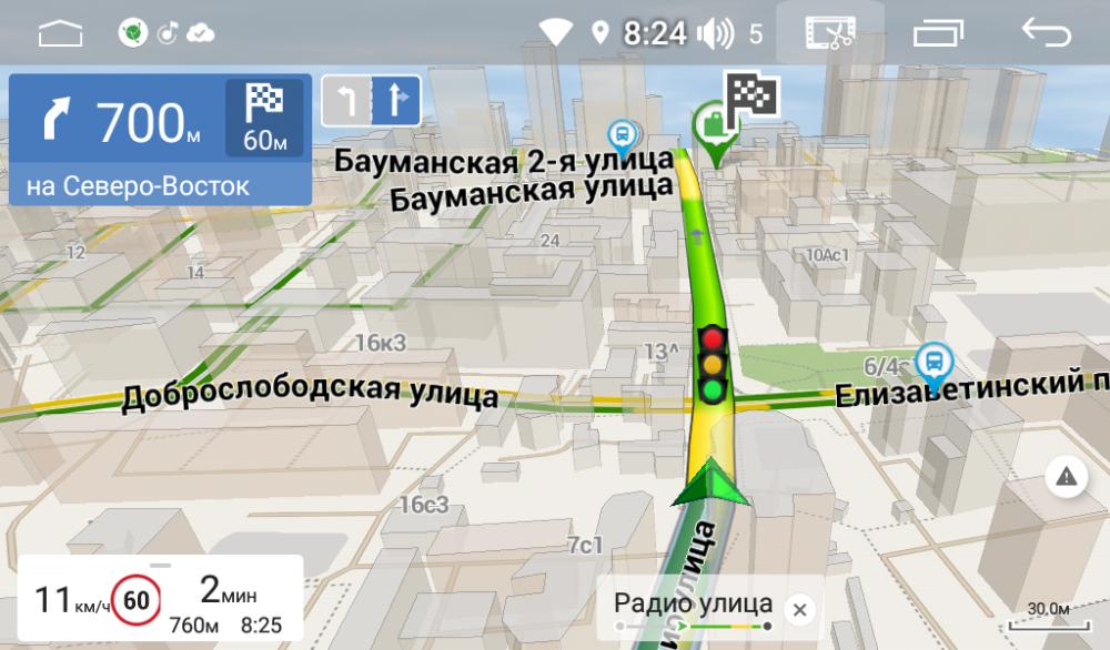 Screenshot_20200825-082401.thumb.png.4b2d5152c9c1e2cba46690e56a6131e4.png