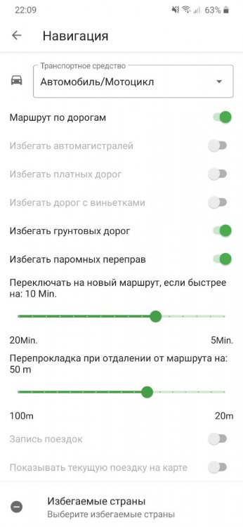 Screenshot_20200911-220959_Navitel.jpg