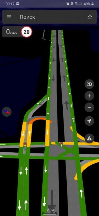 Screenshot_20200921-001709_Navitel.jpg