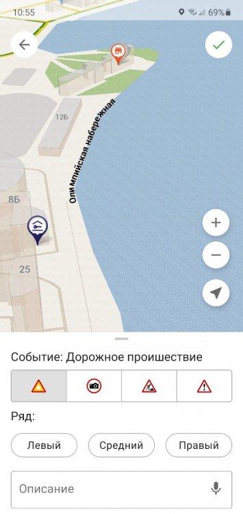 Screenshot_20201002-105516_Navitel[1].jpg