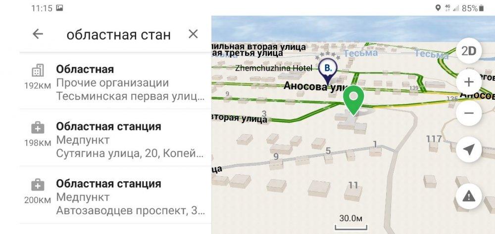 Screenshot_20201005-111559_Navitel[1].jpg