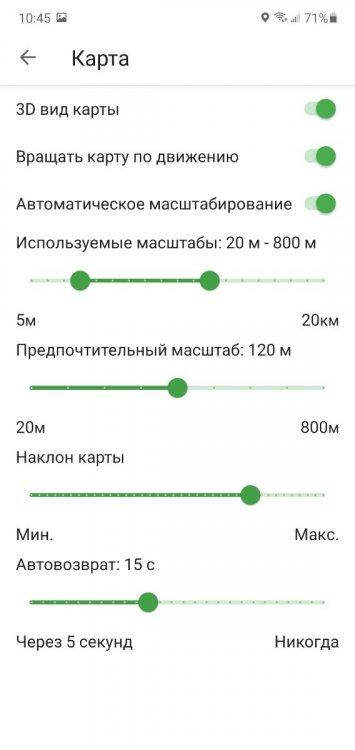 Screenshot_20201002-104544_Navitel[1].jpg