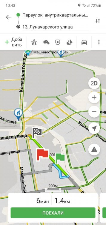 Screenshot_20201002-104302_Navitel[1].jpg