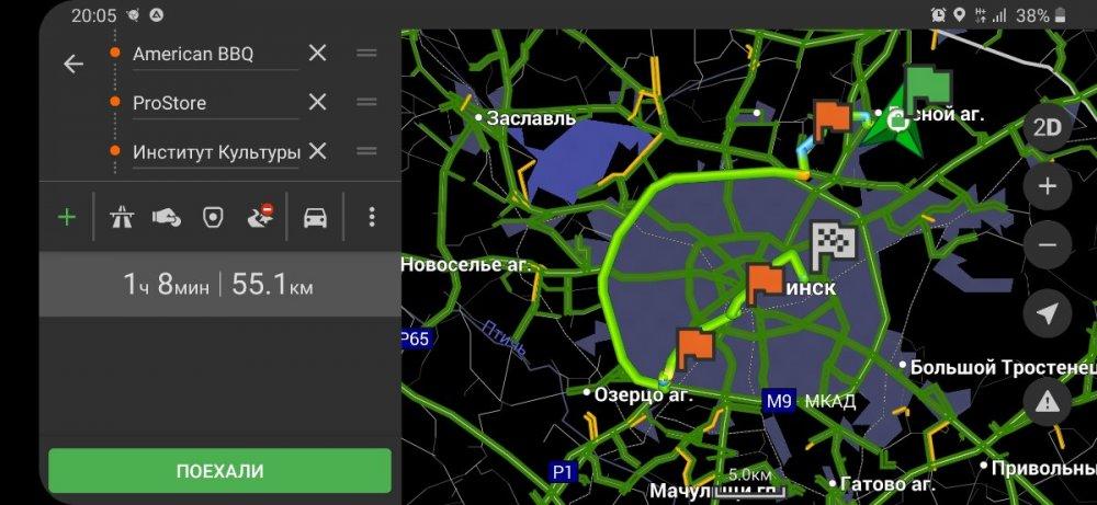 Screenshot_20201003-200531_Navitel.jpg