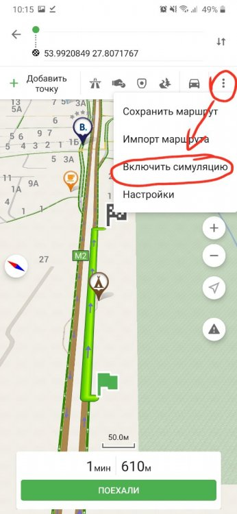 Screenshot_20201018-101555_Navitel.jpg
