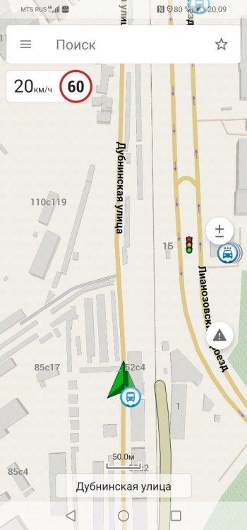 Screenshot_20201019_200913_com.navitel.jpg