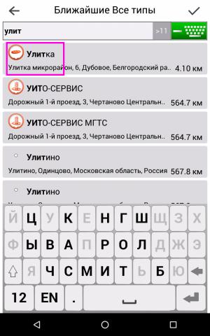 скрин7.png