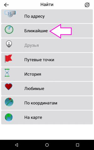 Скрин3.png