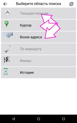 Скрин4.png
