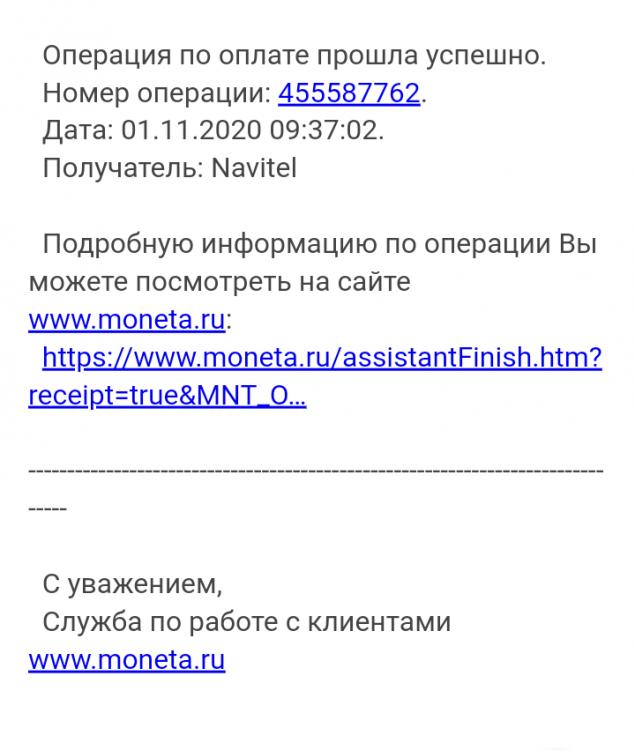 Screenshot_20201103-091455_1.png