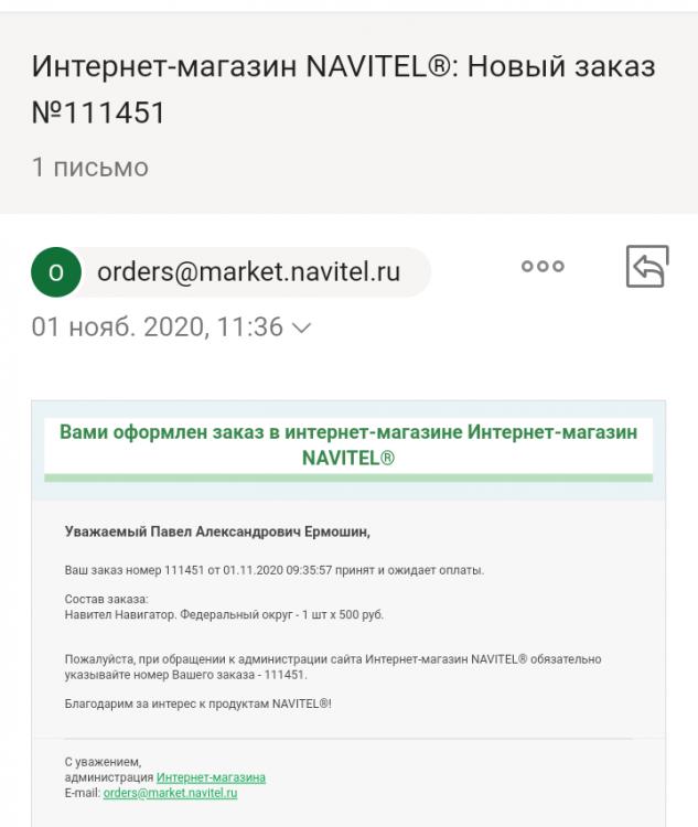 Screenshot_20201103-091616_1.png