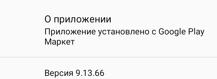 Screenshot_20201103-152702_1.png