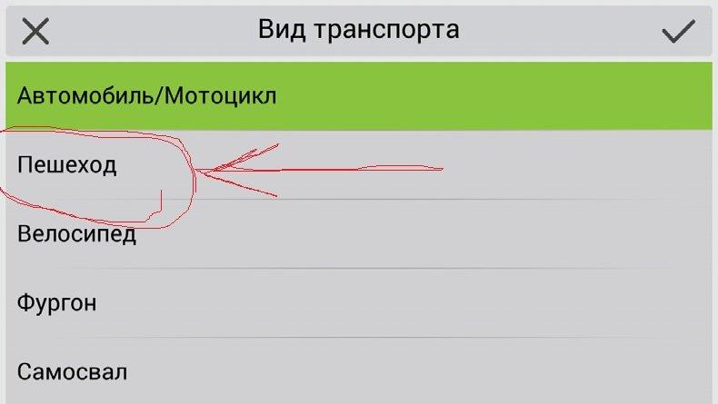 Безымянный111.jpg