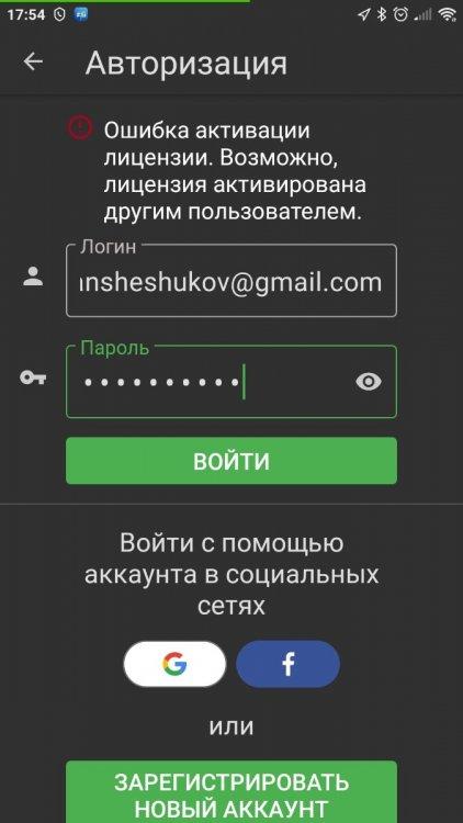 PHPkP8raJgk.jpg