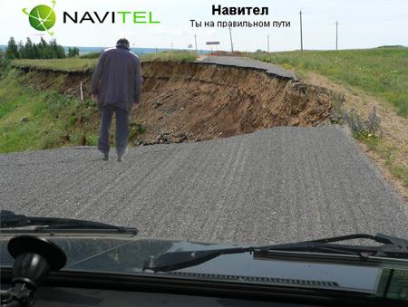 navi_1_web_362.jpg