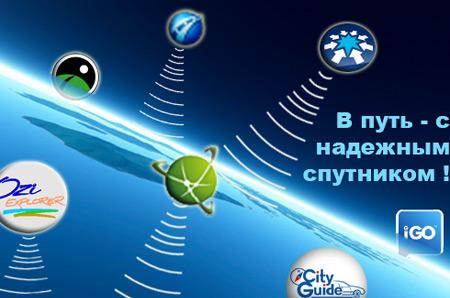 navi_3_web_195.jpg