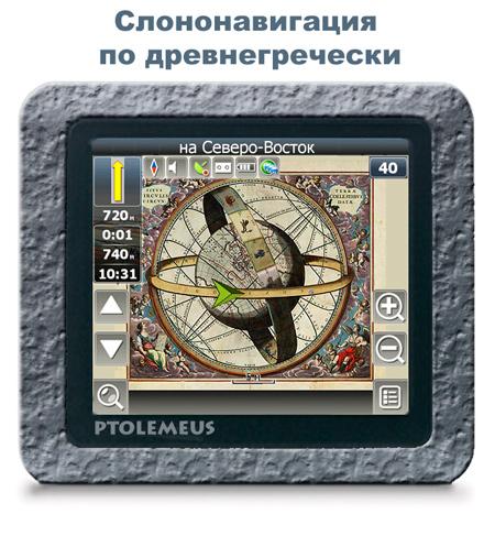 navi_9_web_162.jpg