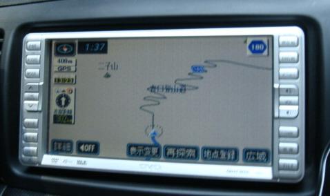 navigator_163.jpg
