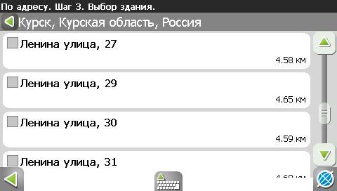 pr2a_153.jpg