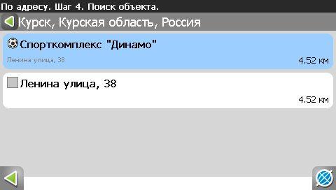 pr3b_874.jpg