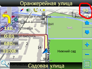 resize_of_screen09ed_204.png