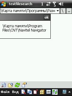 screen01_139.png