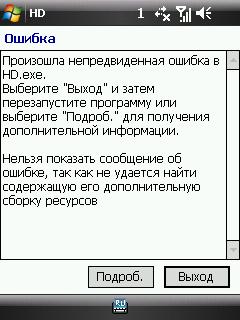 screen01_529.png
