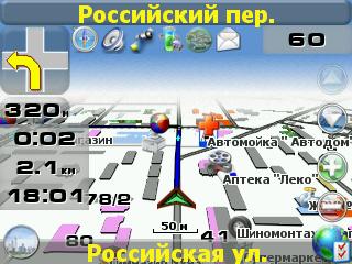 screen02_502.png