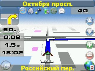 screen04_180.png