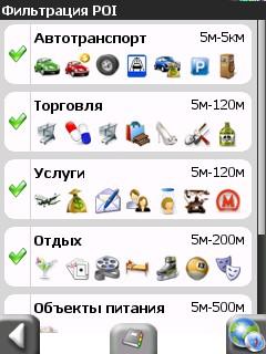screen07_174.jpg