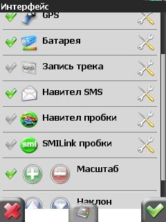 screen08_115.jpg