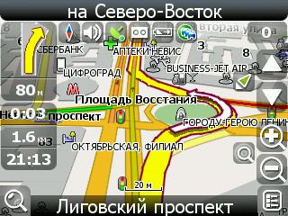 screen09_204.png