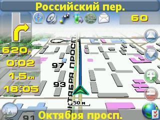 screen10_316.png