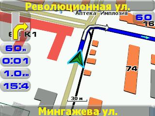 screen12_207.png