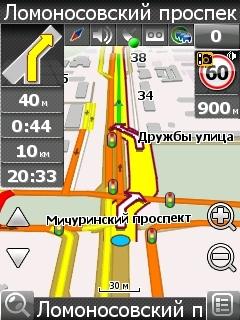 screen233_303.jpg