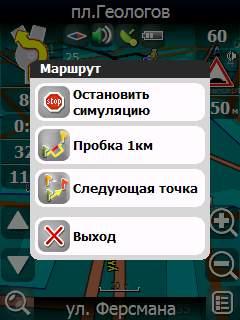 screen3_902.jpg