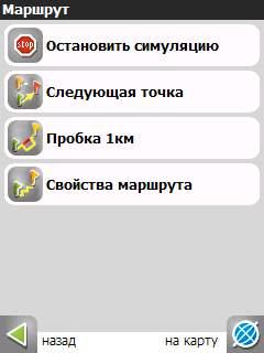 screen4_235.jpg